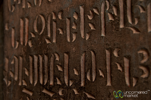 Armenian Script at St. Stephanos Church - Jolfa, Iran