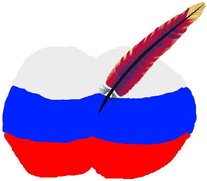 Русская задница настройки Apache =)