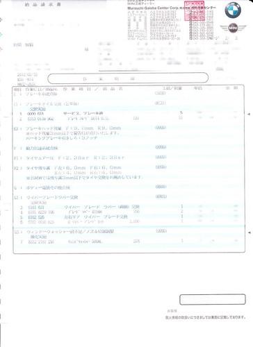 mini2012_0002