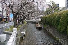 Takase River Kyoto
