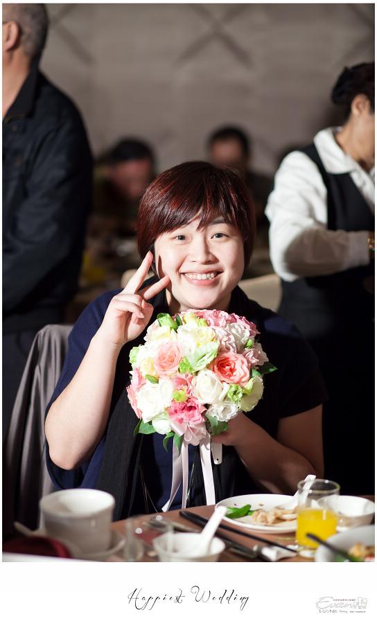裕偉&志薇 婚禮紀錄_00093