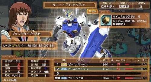 NT1+その2