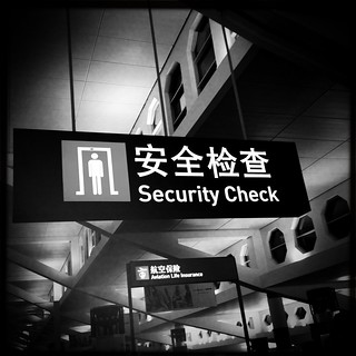 صورة Xiamen Gaoqi International Airport قرب Liuwudian. hipstamatic standardflash lucifervilens blackeyssupergrainfilm