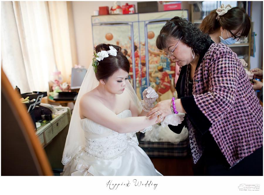 婚禮攝影 婚禮記錄-圳男&珮宸- 婚攝小朱爸_00060