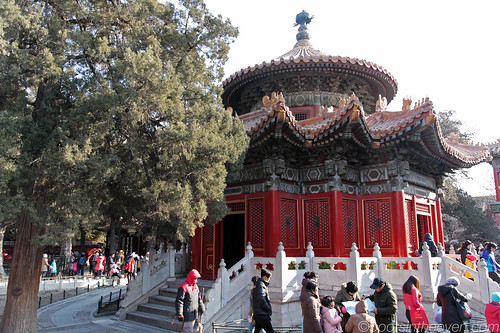 Pagoda in the Imperial Garden