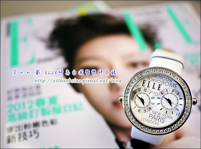 1 ELLE時尚白經典圓盤雙時區腕錶