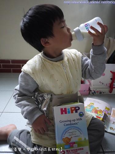 P1170564奶