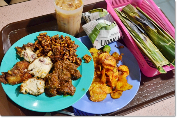 A Tray of Malay Delights