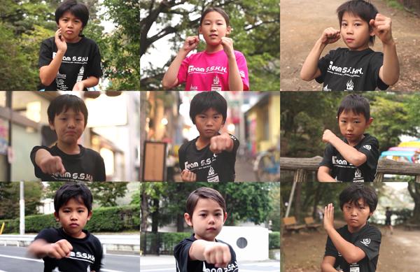 karate_kids9