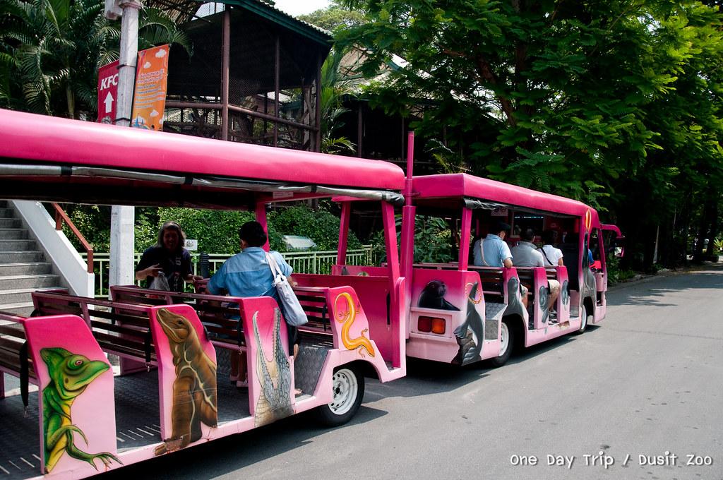 Dusit Zoo   สวนสัตว์ดุสิต
