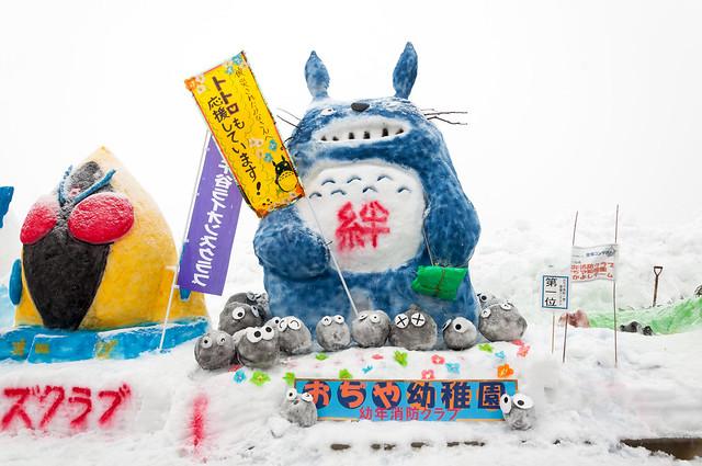 おぢや風船一揆 雪像コンテストグランプリ