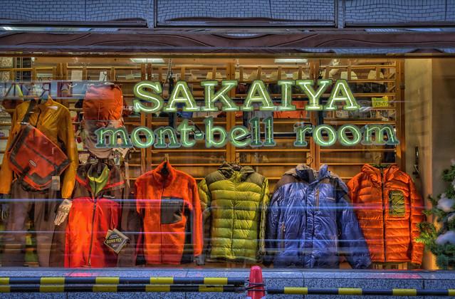 Photo:SAKAIYA By jun560