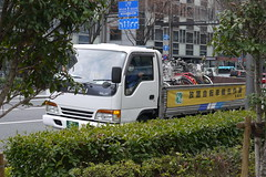 Bicycle Towing Truck Kyoto