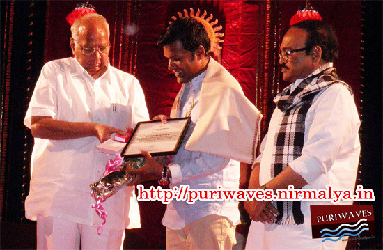 Godavari-Gaurav award conferred on Sudarsan & others