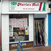 Small photo of Maria's Deli, Anlaby Road