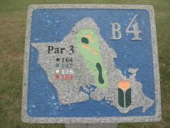 Hawaii Prince Golf Club 079