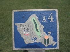 Hawaii Prince Golf Club 204
