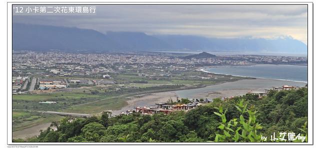 花蓮遠雄悅來大飯店IMG_0691