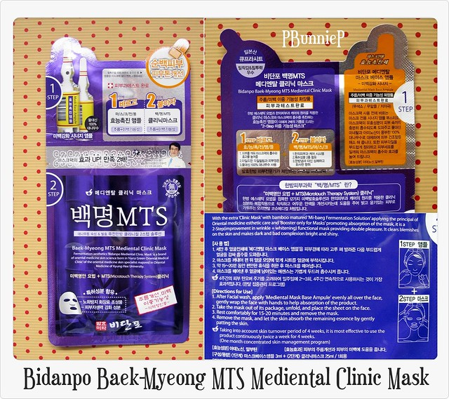 Bidanpo Baek-Myeong MTS Mediental Mask_01
