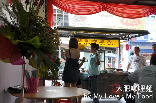 2012_04_21 Tua Pui Curry Mee 006a