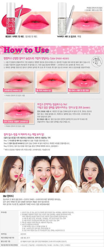 lip_img3