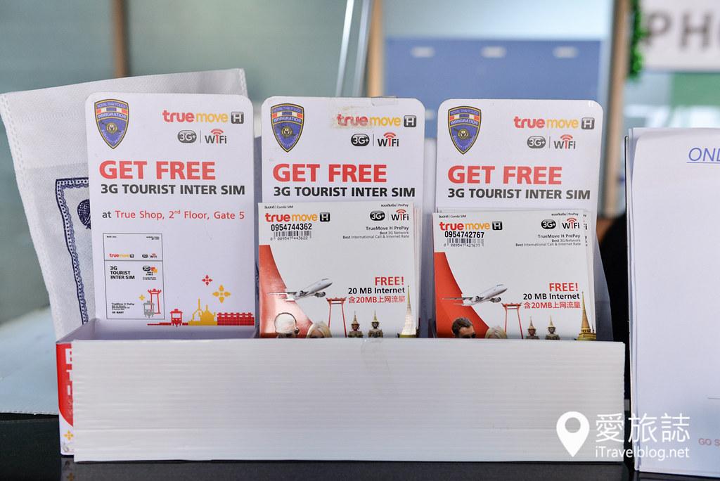 泰国SIM卡上网 (1)