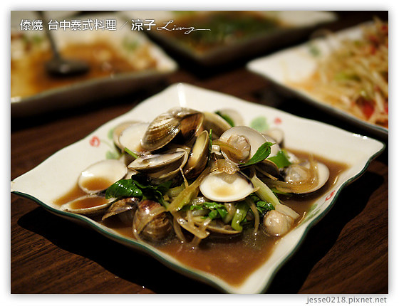 傣燒  台中泰式料理 6