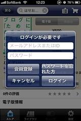 http://farm8.staticflickr.com/7207/6778611026_a64857a8bb_m.jpg