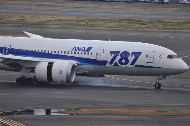 2012.02.26_Haneda Airport_115