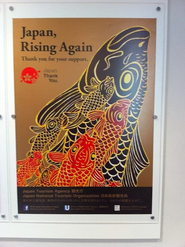 Japan, Rising Again