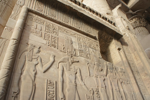 Ancient Egyptian deity Sobek at Egypt's Kom Ombo temple