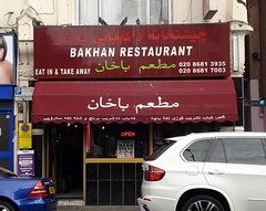 Picture of Bakhan Restaurant, 72 London Road