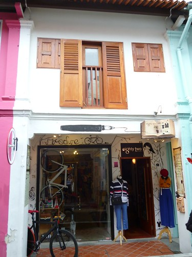 a random shot of a shop @ haji lane
