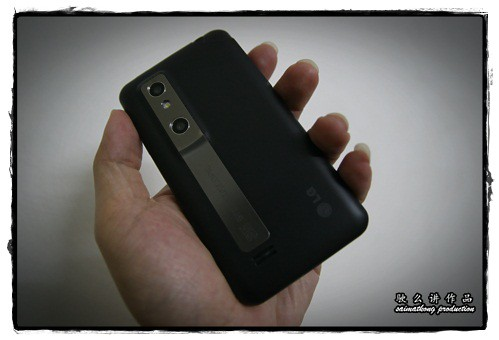 LG Optimus 3D - Capture & View the world in 3D