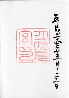 tukiyomi1-s