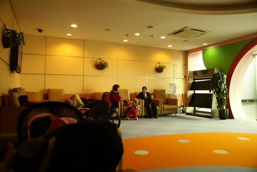 Guangzhou airport nursery