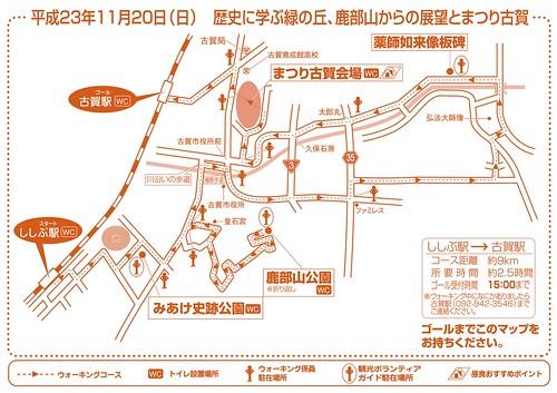 map20111120