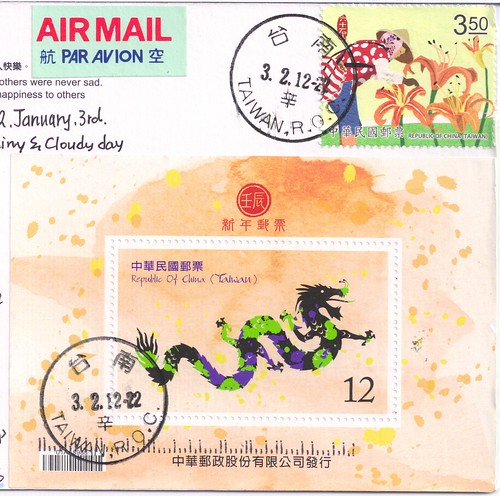 Taiwan Stamps-Year of the Dragon