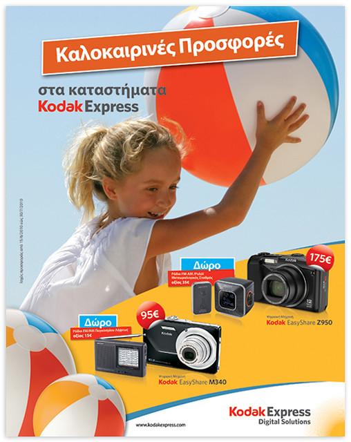 KodakExpress_Ad