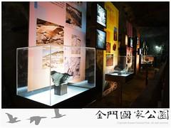 烈嶼遊客中心(2012)-03.jpg