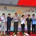 2010年陽明山蝴蝶季主場活動開幕式