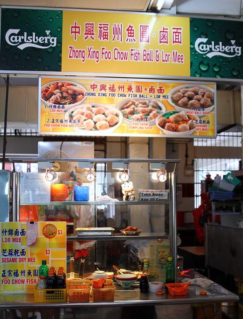 Zhong Xing Foo Chow Fish Ball & Lor Mee