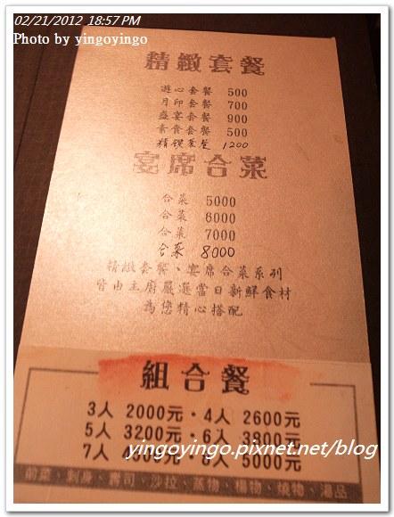 雲林斗六_松屋洋風和食20120221_R0059867