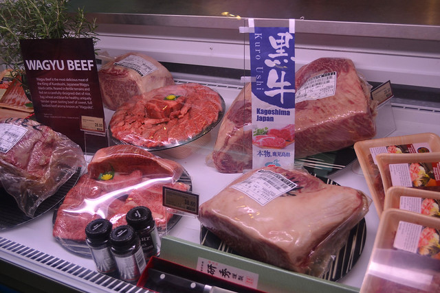 Premium Beef, Three-Sixty Marketplace at Savour 2012