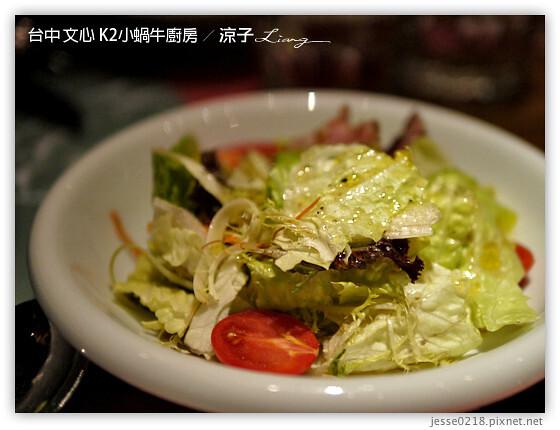 台中 文心 K2小蝸牛廚房 10