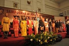 Sampoerna Academy Campus Bogor, Inaguration 2011