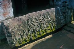 Preah Khan - Eroded Bas Relief
