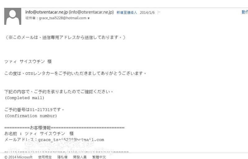 PhotoCap_12