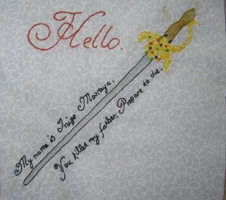 inigo monteya's sword