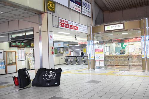 xlrider-cycling-japan-192